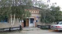 администрация сельского поселения.JPG